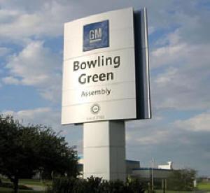 Honda Bowling Green Ky >> OEM Locations - DMC - Drew Manufacturing ConsultantsDMC